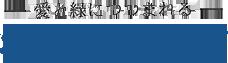 杉妻会館 公式ホームページ